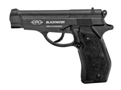 PALCO BLACKWATER M84 4.5MM FULL METAL
