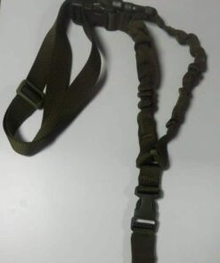 deluxe tactical sling